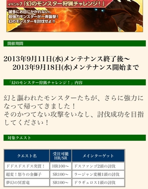 image_201309111653100af.jpg