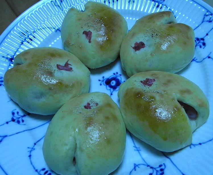 ひとくち桜あんパン