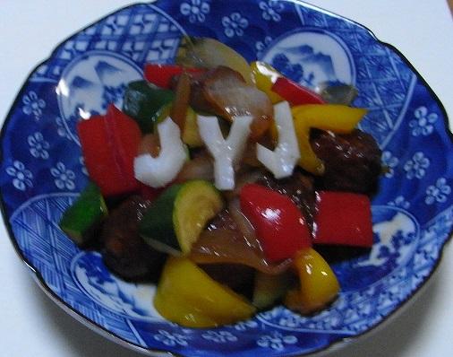 夏野菜の香ばしソテー