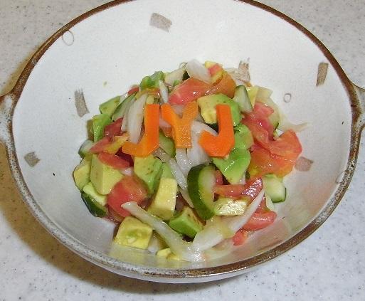 アボガドサラダ