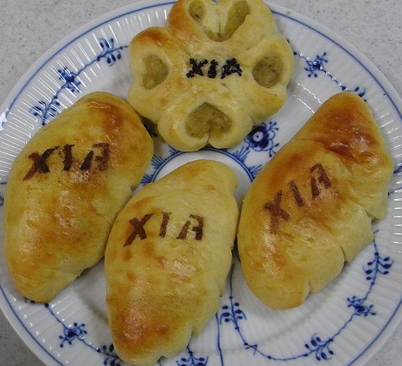 マロンクリームパン XIA祭り