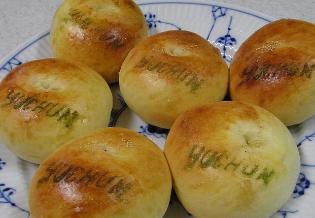 あんパン☆YUCHUN
