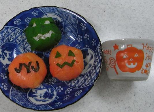 ハロウィンお寿司