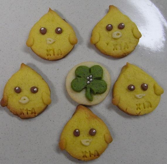 チビシアクッキーその4
