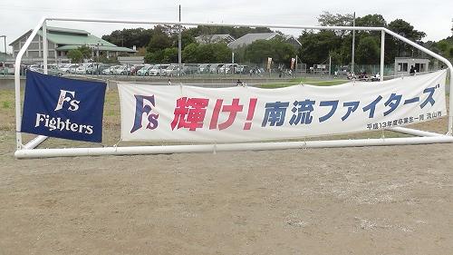 2012秋季大会Fs横断幕