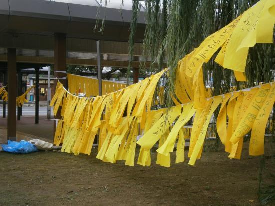 黄色リボン