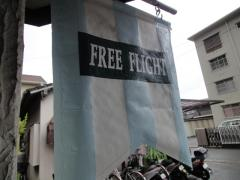 freeflight108.jpg