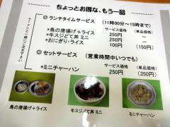 genpachi204.jpg