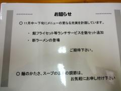 genpachi209.jpg