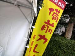 gotochibizen102.jpg