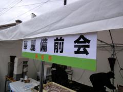 gotochibizen103.jpg