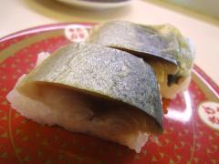 hamazushi0104.jpg