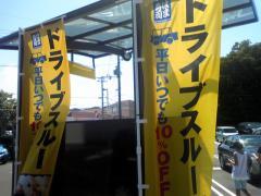 hamazushi0117.jpg