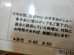 ippinrou109.jpg
