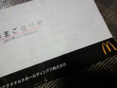 mac1201.jpg