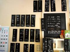 sakana12kaki103.jpg