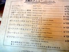 sanzoku103.jpg