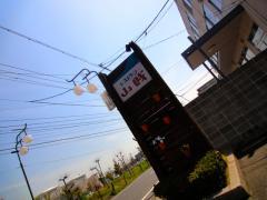 sanzoku108.jpg