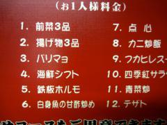 shikikonishiachi101.jpg