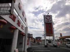 shikikonishiachi108.jpg