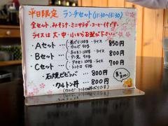 shimai103.jpg