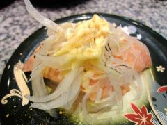 sushimaru12.jpg