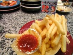 sushimaru13.jpg
