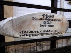 tyoisoba123.jpg
