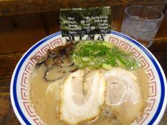 yamashita1204.jpg