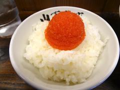 yamashita1207.jpg