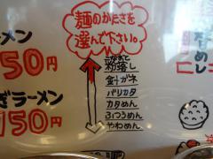 yamashita1211.jpg