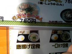 yuzuya101.jpg