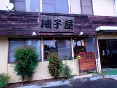 yuzuya102.jpg