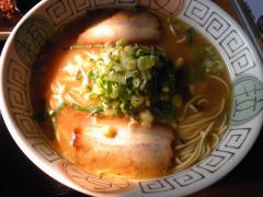 yuzuya106.jpg