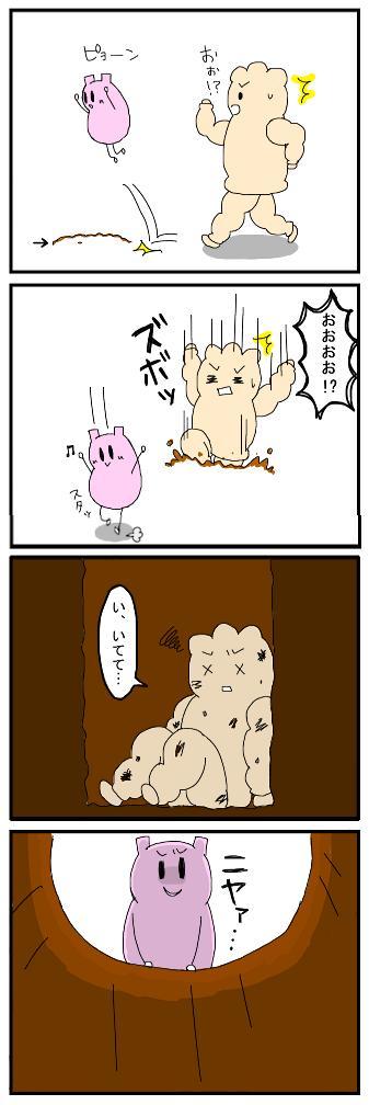 どえむ!4