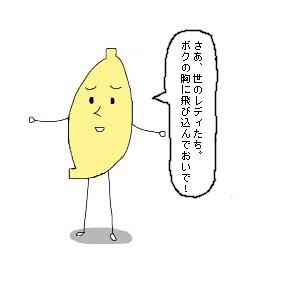 あり得ない(胃2)