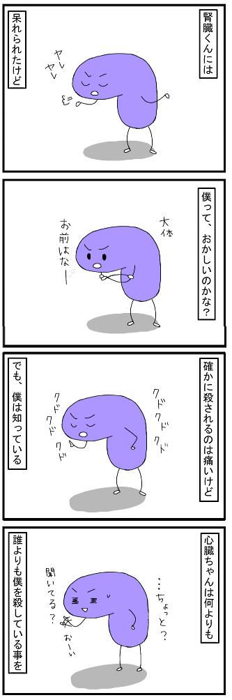 マイガール6