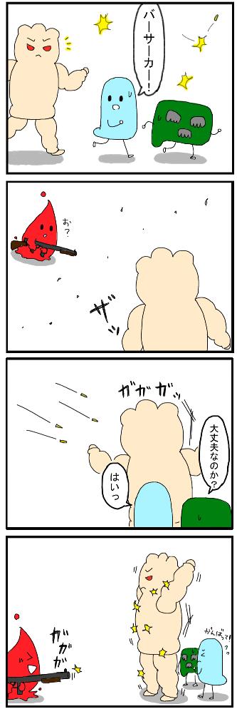 聖杯戦争17