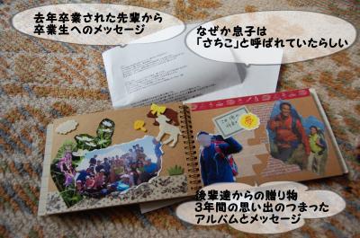 2_convert_20130305220436.jpg