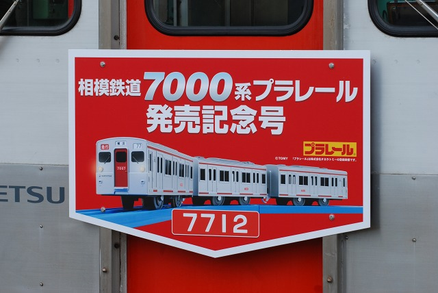 7712×8-7