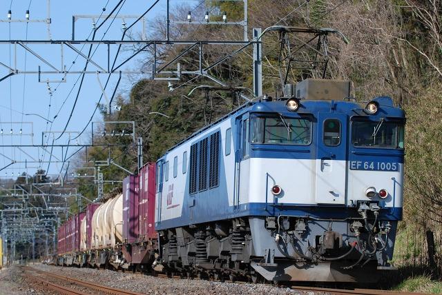 EF641005-2.jpg