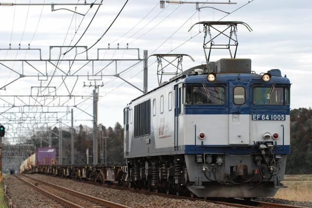 EF641005-3.jpg