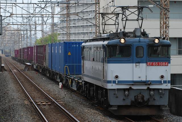 EF651084.jpg