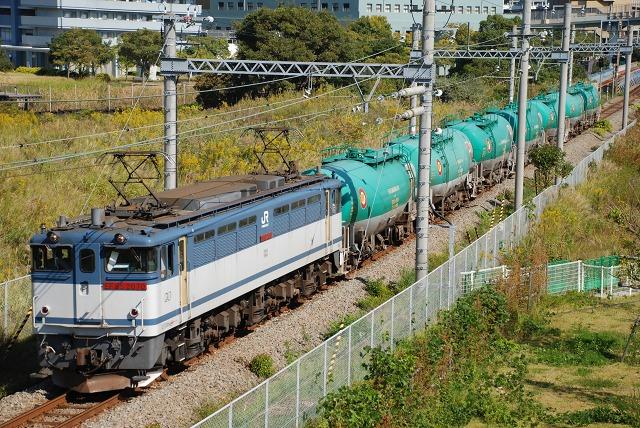 EF652070-2.jpg