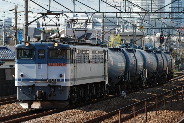 EF652083.jpg
