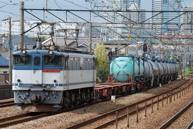 EF652117.jpg