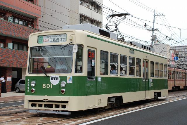 hiroden801-2.jpg