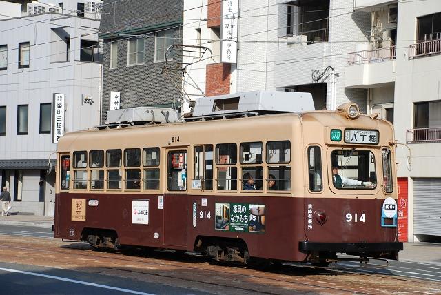 hiroden914-2.jpg