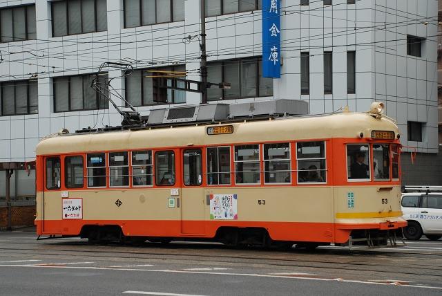 iyotetsu53.jpg