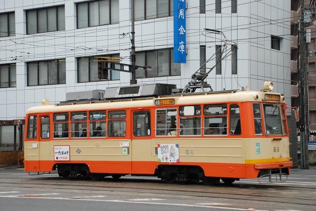 iyotetsu66.jpg